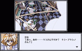 Himeya Soft - GLO-RI-A English Porn Game (uncen)