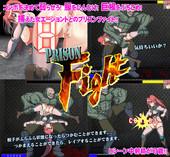 DarkRyona.x15 – Prison Fight