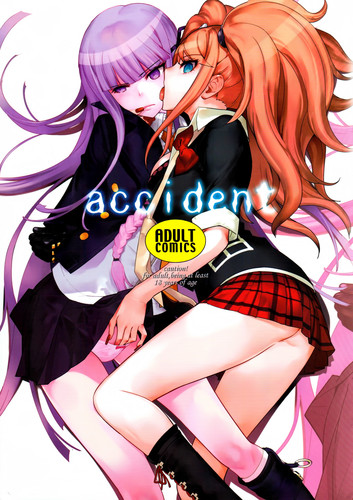 Hapoi-dokoro Okazaki Takeshi Danganronpa - accident (English Hentai Manga Doujinshi)