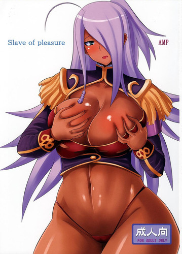 AMP Norakuro Nero Dragonaut - Slave of Pleasure (English Hentai Manga Doujinshi)