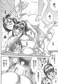 [EXTREME] Danchizuma Nana 27 Sai No Shinshitsou