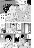 [Kuroki Hidehiko] 37-sai Hoshigarizuma
