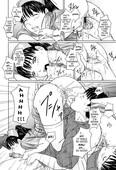 Kisaragi Gunma - Giri giri sisters 1-10
