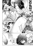 Aduma Ren - Epilogue 2 Kaoru Tanamachi