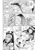 [Nagare Ippon] Junai Collapse Ch. 1 [English]