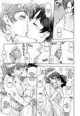 [Sena Youtarou] A Sensual Christmas Eve - 1st Anniversary
