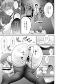 [Hoshiduki Melon] Kurozuma