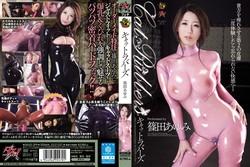 Ayumi Shinoda (篠田あゆみ) - Cat Lovers (DASD299) - www.JavRus.com