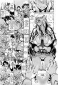 [Leopard] Blonde Delinquent (English Hentai Manga)