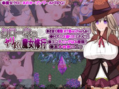 Happypink – Kurone's Rise To Witchdom