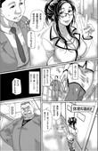 [Hase Tsubura] Kirei na Haha ga Wakige wo Hayashita Riyuu