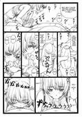 [Ohkura Bekkan] Dead or Alive – Haitoku no Yutaka ~ Ayane to Kokoro ~