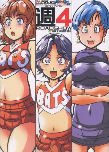 [Kyuusho Tarou] Eyeshield 21 & Dragon Ball - Syuuyon Roadshow 4 (English Hentai Manga Doujinshi)