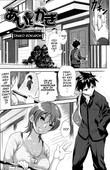 Isako Rokuroh - Love Key