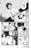 [Miyabi Tsuzuru] Niku Yome -Takayanagi ka no Hitobito